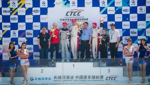 2018 CTCC珠海站上演烈日对决,锦湖轮胎持续助战热浪赛场