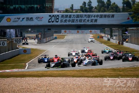 FIA F4&CFGP携手锦湖轮胎征战珠海 赛场上演大逆转