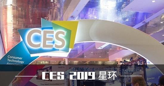 中国西部高新科技代表——星环科技亮相CES 2019