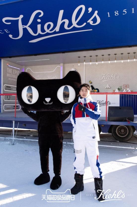 激励人们勇敢探索,科颜氏携手天猫超级品牌日开启巅峰保湿时代