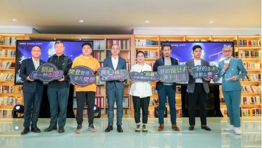 """傅首尔、樊登助阵 吉利豪越首秀自带""""2.2米大床""""的躺赢实力"""