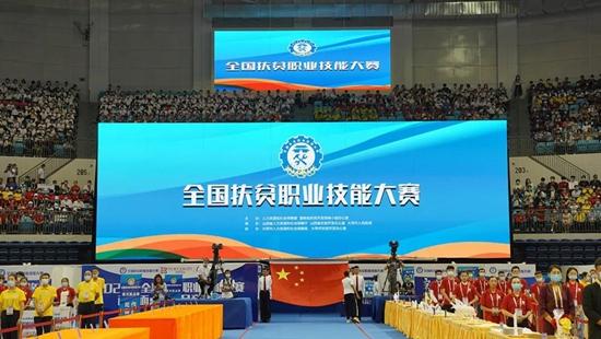 江苏省唯一参展企业——斑马亮相全国扶贫职业技能大赛展会,为省争光!